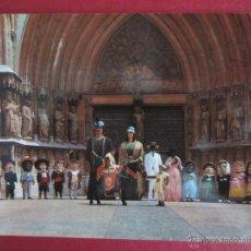 Postales: COMPARSA DE GIGANTES Y CABEZUDOS. TARRAGONA. . Lote 43976449