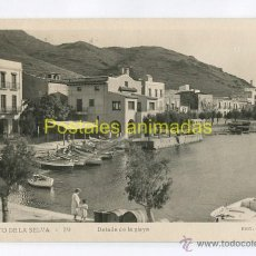 Postales: (A04552) PUERTO DE LA SELVA - DETALLE DE LA PLAYA - LLENSA Nº29. Lote 44642689