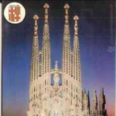 Postales: BARCELONA, TEMPLE SAGRADA FAMÍLIA - BERGAS Nº 34 - SIN CIRCULAR. Lote 44709359