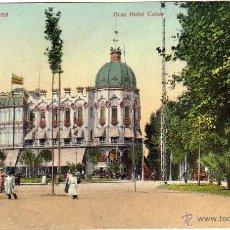 Postales: PRECIOSA POSTAL - BARCELONA - GRAN HOTEL COLON - AMBIENTADA . Lote 44836989