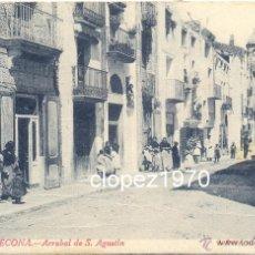Postales: ULLDECONA, ARRABAL DE SAN AGUSTIN, EDIT.L.ROISIN. Lote 44867223