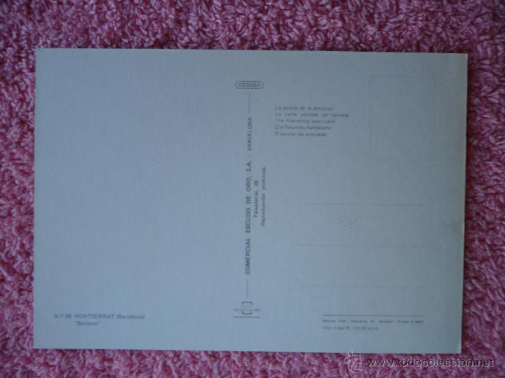 Postales: montserrat sardana postal escudo de oro 99 ediciones fisa sin usar barcelona - Foto 2 - 45016911