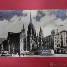 Postales: CATEDRAL , BARCELONA. ED. ZERKOWITZ. Lote 45073886