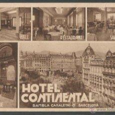 Postales: BARCELONA - HOTEL CONTINENTAL - RAMBLA CANALETAS 8 - P1883. Lote 45317262