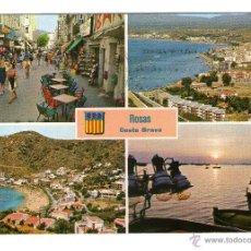 Postales: ROSAS - EDICION WERTICROM - POSTAL. Lote 45460042