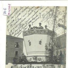Cartes Postales: (PS-41449)POSTAL FOTOGRAFICA DE REUS-CARNAVAL AÑO 1908. Lote 45501951