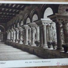 Postales: POSTALES RELIGIOSAS / MONASTERIO DE MONTSERRAT / FOTOGRAFO RIPOL / AÑOS 40. Lote 45729834