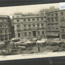 Postales: REUS - 3 - PLAZA DE ESPAÑA Y PALACIO MUNICIPAL - FOTOGRAFICA CASA GRAU - (26150). Lote 45947151
