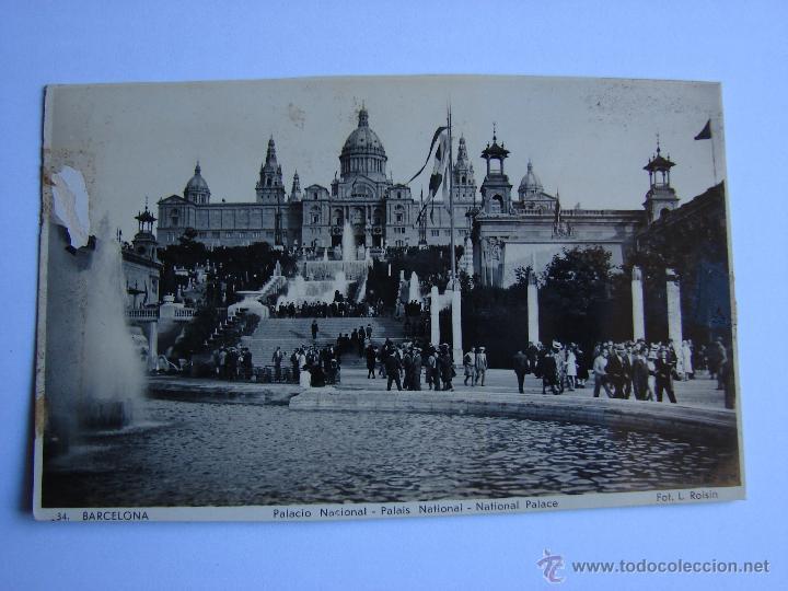 POSTAL ANTIGUA. BARCELONA. SIN CIRCULAR. PALACIO NACIONAL (Postales - España - Cataluña Antigua (hasta 1939))