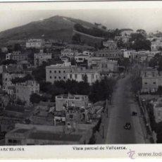 Postales: POSTAL BARCELONA - VISTA PARCIAL DE VALLCARCA. Lote 46100874