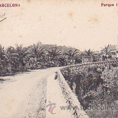 Postales: POSTAL SERIE MADRIGUERA BARCELONA PARQUE GUELL PASEO . Lote 46171870