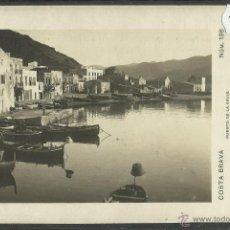 Postales: PORT DE LA SELVA - FOTOGRAFICA ZERKOWITZ - (26648). Lote 46173087
