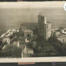 Postales: SANT POL DE MAR - IGLESIA - FOTOGRAFICA ROISIN - (26864). Lote 46212780