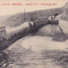 Postales: Nº 16 S.G.M. MOLINOS SALTO E.E.C. CÁMARA DE AGUA (SIN CIRCULAR) . Lote 46366452