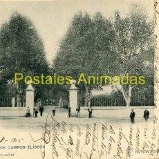 Postales: (L0264) LERIDA - ENTRADA A LOS CAMPOS ELISEOS - HAUSER Y MENET Nº244 - CIRCULADA. Lote 46491218