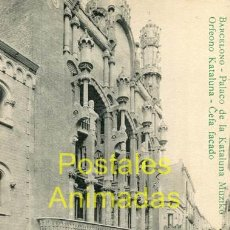 Postales: (A04855) BARCELONA - PALACO DE LA KATALUNA MUZIKO - ESPERANTO. Lote 46491245