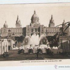 Postales: BARCELONA. EXPOSICIÓN INTERNACIONAL DE BARCELONA. PALACIO NACIONAL 1929 . Lote 46508370
