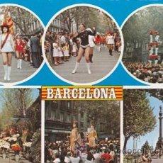 Postales: BARCELONA - DIVERSOS ASPECTOS - GIGANTES - CASTELLS -Nº 344 - ED. ESCUDO ORO - AÑO 1976 - NUEVA. Lote 46615764