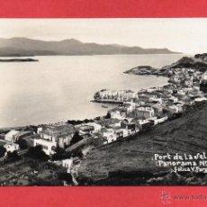 Postales: PORT DE LA SELVA. PANORAMA Nº 1. FARGNOLI. Lote 46723485