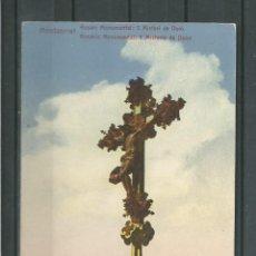 Postales: LOTE DE 7 POSTALES ANTIGUAS DE BARCELONA - MONTSERRAT. Lote 46772738
