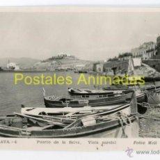 Postales: (A04959) PUERTO DE LA SELVA - VISTA PARCIAL - MELI Nº4. Lote 47244284