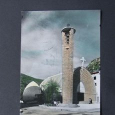 Postales: POSTAL / PONT DE SUERT / IGLESIA NUEVA / ED. SICILIA Nº 31 / COLOREADA / LLEIDA. Lote 47285931
