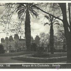 Postales: BARCELONA PARQUE CIUDADELA ESCRITA. Lote 47286684