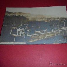 Postales: BARCELONA POSTAL FOTOGRAFICA BARCELONA AÑO 1870 JARDIN DEL GENERAL REVERSO SIN DIVIDIR 14X9 CM. . Lote 47320655