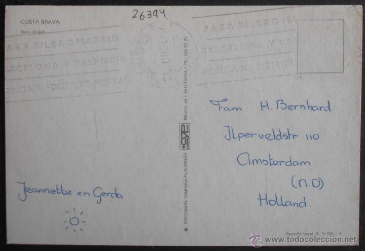 Postales: (26394)POSTAL ESCRITA,DIVERSOS MUNICIPIOS DE LA COSTA BRAVA,GERONA