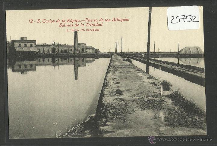San carlos de la rapita 12 puerto de los al comprar for Sant carles de la rapita fotos