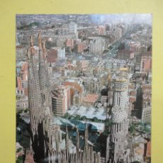 Postales: BARCELONA. SAGRADA FAMILIA. Lote 47941337