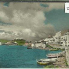 Postales: PORT DE LA SELVA - 212 - PORT DE REIG - EXCL· BEASCOA - (29909). Lote 47959792