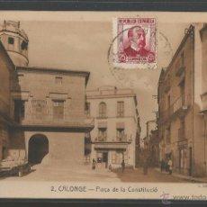 Postales: CALONGE - PLAÇA DE LA CONSTITUCIO - P6586. Lote 48325686