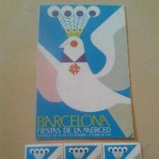 Postales: POSTAL CONMEMORATIVA FIESTAS DE LA MERCED 1969 + 3 SELLOS (BARCELONA). Lote 48861133