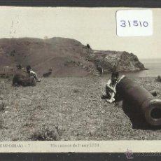 Postales: COLERA - 7 - ELS CANONS DE L'ANY 1778 - FOTOGRAFICA SIRVENT - (31510). Lote 48922871
