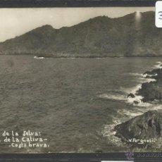 Postales: PORT DE LA SELVA - PUNTA DE LA CATIVA - FOTOGRAFICA V. FARGNOLI - (31524). Lote 48923343