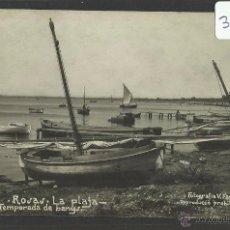 Postales: ROSES - ROSAS - LA PLAYA - TEMPORADA DE BANYS - FOTOGRAFICA V. FARGNOLI - (31722). Lote 48993369