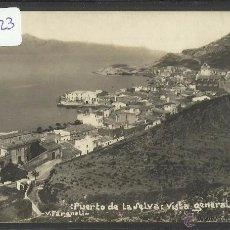 Postales: PORT DE LA SELVA - VISTA GENERAL Nº 3 - FOTOGRAFICA V. FARGNOLI - (31723). Lote 48993386