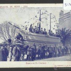 Postales: REUS - CARNAVAL AÑO 1916 - BARCA DEL CIRCULO - TIP· RABASSA - (31742). Lote 48993826