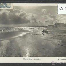 Postales: VENDRELL - PLAYA SAN SALVADOR - FOTOGRAFICA R.GASSO - (32099). Lote 49129477