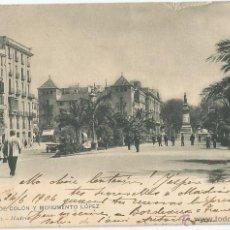 Postales: TARJETA POSTAL DE BARCELONA. Lote 49200714