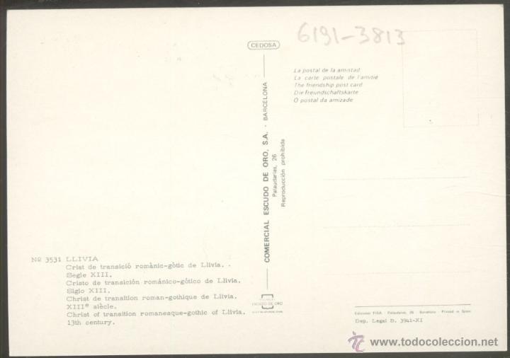 Postales: 3531- LLIVIA.- Crist de transició romanic-gotic de Llivia. Segle XIII. - Foto 2 - 49243883