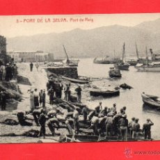Postales: PUERTO DE LA SELVA. 3 PORT DE REIG. THOMAS. Lote 49318183