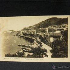 Postales: POSTAL - PUERTO DE LA SELVA - VISTA PARCIAL DE LA RIBA Y LLOIA - . Lote 49639554