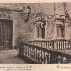Postales: POSTAL Nº 52 - BARCELONA CASA DEL ARCEDIANO ( GALERIA) - GUILERA. Lote 49736468