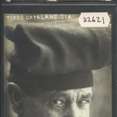Postales: BLANES - TIPOS CATALANS - FOTOGRAFICA J.PONS - SELLO EN SECO - (32621). Lote 49789260
