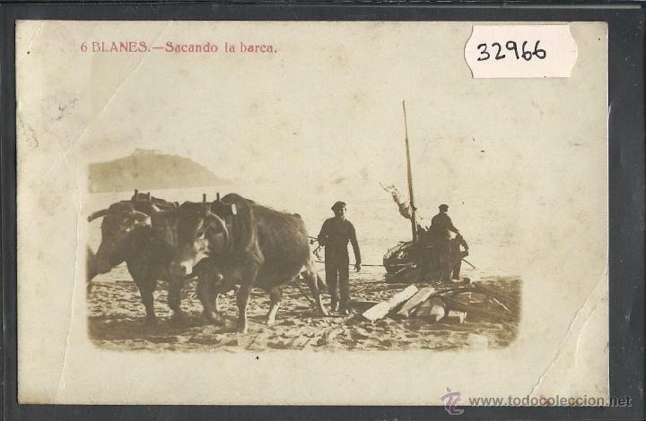 BLANES - SACANDO LA BARCA - FOTOGRAFICA - VER REVERSO - (32966) (Postales - España - Cataluña Antigua (hasta 1939))