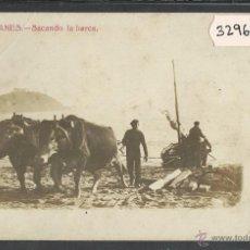Postales: BLANES - SACANDO LA BARCA - FOTOGRAFICA - VER REVERSO - (32966). Lote 49983673