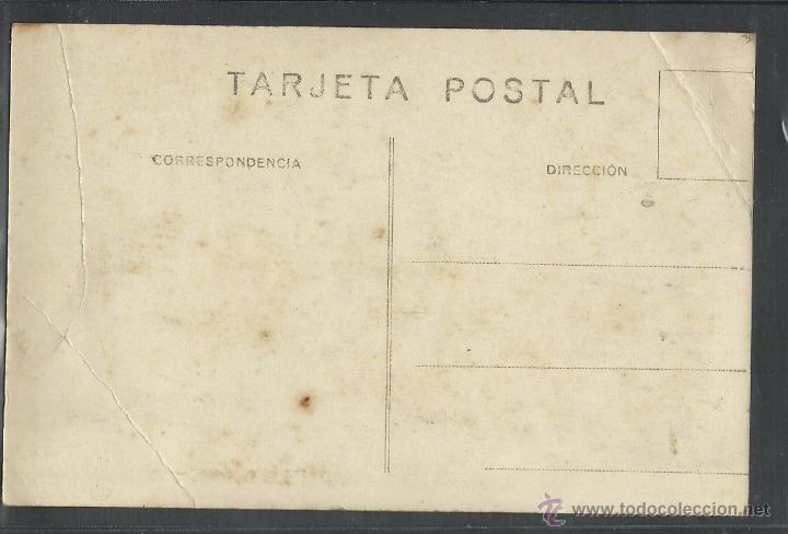 Postales: BLANES - SACANDO LA BARCA - FOTOGRAFICA - VER REVERSO - (32966) - Foto 2 - 49983673