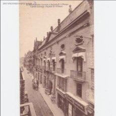 Postales: P- 1731. LOTE 2 POSTALES FOTOGRAFICAS DE REUS. Nº 8 Y 9. MAGATZEMS LA FLECA.. Lote 50083281